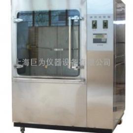 IPX3~4淋雨试验装置