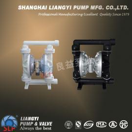 QBY-50PP工程塑料气动隔膜泵