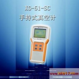 XG-51-SC手持式真空计