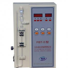 FBT-5数显勃氏比表面积仪