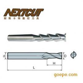 NEXTCU AL铝合金加工专用 1-20mm三刃