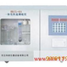 HKCL-6A一体化快速智能定硫仪(自动定硫仪)