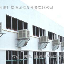苏州水帘机安装,苏州水空调机安装,苏州负压机安装