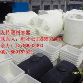 友特厂家直销,塑料方桶,PE水箱,加药桶,塑料容器批发
