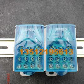 雷普分线盒 单极两级四极分线盒LEIPOLD