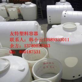 咸宁5吨化工储罐/荆州滚塑水箱加工/工业5立方储水罐