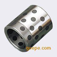 FFZ-4Q球墨铸铁基镶嵌固体自润滑轴承