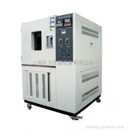 浙江臭氧老化试验箱厂家