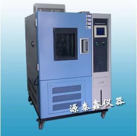 北京恒温恒湿研究箱厂家|维修
