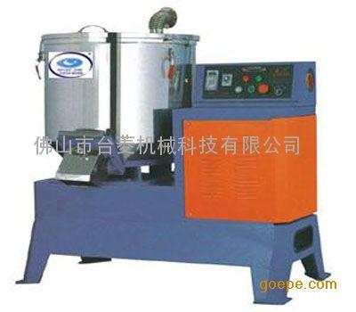 广东干燥混色机/干燥混色机厂家/干燥混色机价格