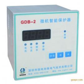 电力保护器