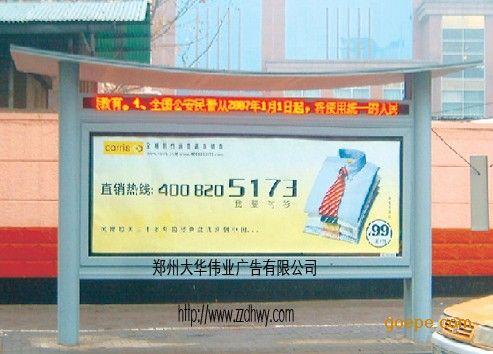 宣传栏制作 郑州宣传栏制作 不锈钢宣传栏制作