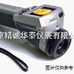 香港红外热成像仪/香港RINCH热像仪/红外热成像仪价格/北京销售