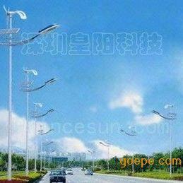 供应太阳能风电路灯,LED太阳能灯,风光互补路灯