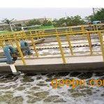 炼油污水 水处理
