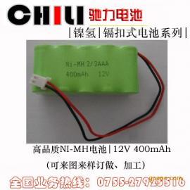 2/3AAA镍氢电池组