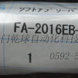 FUJISEIKI液压直立型缓冲器
