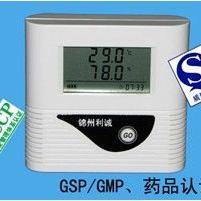 供应环境湿度记录仪