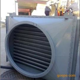 烟气余热冷凝回收装置
