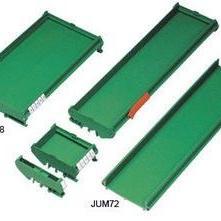 雷普导轨壳体PCB座外壳PCB连接器尼龙材料108mm