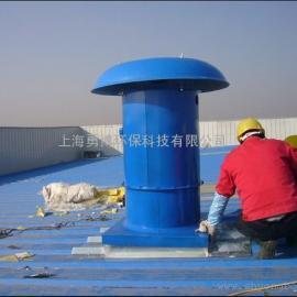 供应(勇博)屋顶通风器,屋顶消防风机,高温排烟风机