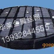 安平丝网除沫器厂、316不锈钢丝网除沫器最新标准、丝网除沫&#655