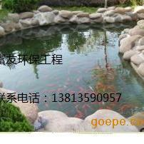上海市庭院鱼池生物净化系统设备与传统的鱼池机械循环水过滤不同