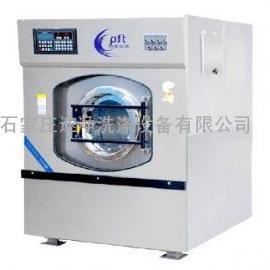 洗衣房设备工业水洗机价格全自动16公斤水洗机价格