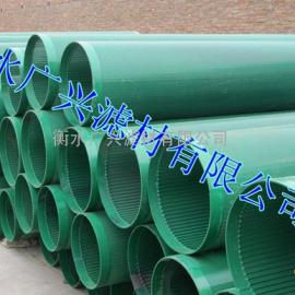 深井滤水管,地热井滤水管,水源热泵井用管