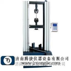 电子式万能试验机/WDS-20电子拉力机/数显拉力试验机