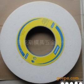 诺顿白砂轮/工具磨床用白刚玉砂轮片