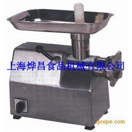 电动绞肉机 小型绞肉机 上海绞肉机厂家 全钢绞肉机