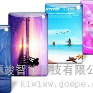 杭州巡更系统、考勤系统、门禁系统、企业一卡通水晶卡,滴胶卡