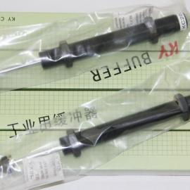 双头油压缓冲器/KY油压缓冲器/KD2030-2