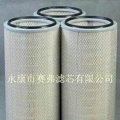 滤筒 供应木浆纤维除尘滤筒