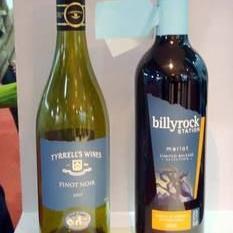 供应杭州红酒酒瓶、所有瓶类防伪防盗电子标签标签直销