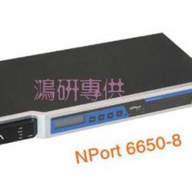 特价MOXA NPort 6650-8串口服务器价格现货