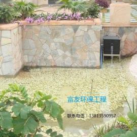 富友生化鱼池过滤器,适用于100立方以下鱼池水量的过滤