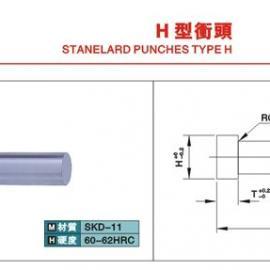 供应T型冲针(T 冲)/SKD11,SKH51标准冲头