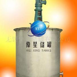 生产钢衬塑搅拌罐 化工防腐反应罐 耐高温结晶罐 发酵罐
