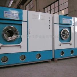 小型全自动干洗机