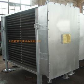 QH热管过滤省煤器