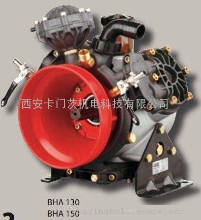 产品展示 进口高压柱塞泵 隔膜泵                     可远距离喷射