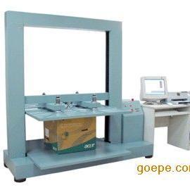 电脑全自动纸箱抗压试验机