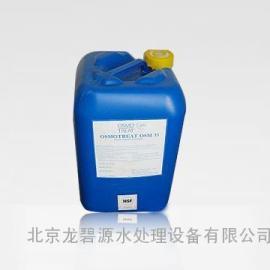 絮凝剂/纳尔科水处理药剂