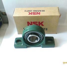 NSK轴承7009CTYNSULP4 NSK机床主轴|NSK轴承座|NSK关节轴承
