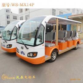 环保景区旅游电动观光车品牌|深圳沃森