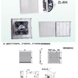 供应三合一防尘网罩120/150/205 ABS材料网罩