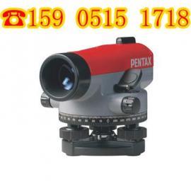 宾得AP281自动安平水准仪/AFL280自动对焦水准仪