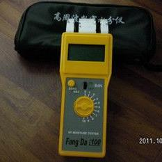 FD-G1纸张水分测试仪、高周波感应式纸张水份检测仪